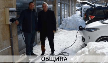 https://elektromobili.bg/wp-content/uploads/2018/09/ecars-obshtina-431x250.png